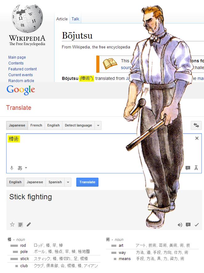 bojutsu
